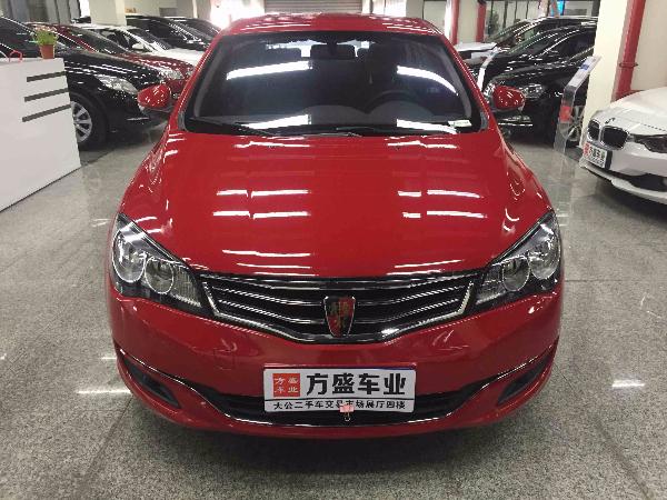 荣威 荣威350 2014款 荣威350 1.5L 自动 讯达版